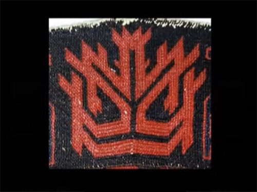 Embroidery13.jpg
